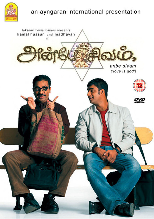 Anbe Sivam (2003) Tamil Movie DVDRip Watch Online