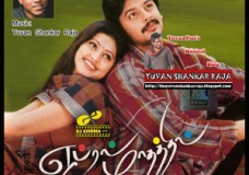 April Mathathil (2002) DVDRip Tamil Movie Watch Online