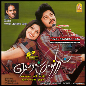 April Mathathil (2002) DVDRip Tamil Full Movie Watch Online