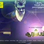 Aarambam (2013) DVDRip Tamil Full Movie Watch Online