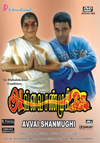 Avvai Shanmugi (1996) Tamil Movie Watch Online DVDRip