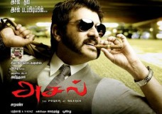 Asal (2010) DVDRip Tamil Full Movie Watch Online