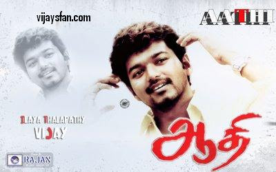 Aathi (2006) Tamil Full Movie Watch Online DVDRip
