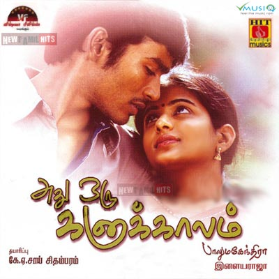 Athu Oru Kanaa Kaalam (2005) DVDRip Tamil Movie Watch Online