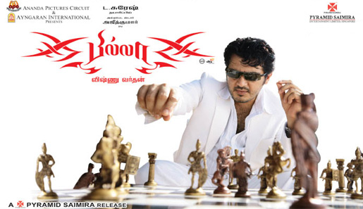 Billa (2007) HD 720p Tamil Movie Watch Online