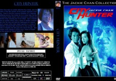 City Hunter (1993) Tamil Dubbed Movie HD 720p Watch Online