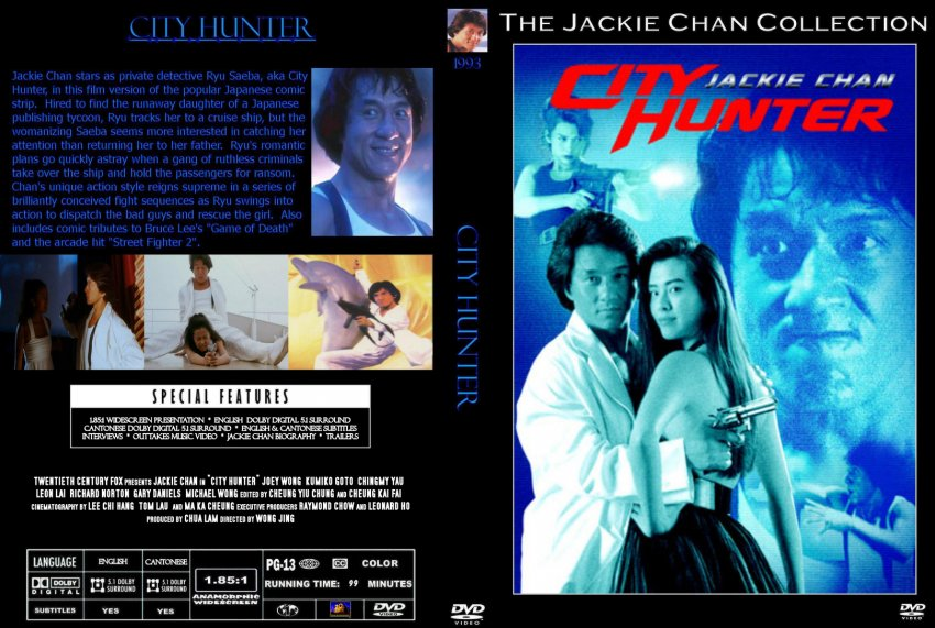 City Hunter (1993) Tamil Dubbed Movie HD 720p Watch Online ...