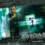 Dasavatharam (2008) HD 720p Tamil Movie Watch Online
