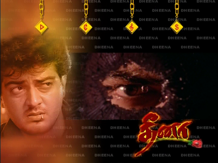 Dheena (2001) DVDRip Tamil Movie Watch Online