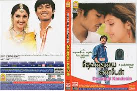Devathayai Kanden (2004) DVDRip Tamil Movie Watch Online