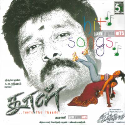 Dhool (2003) DVDRip Tamil Full Movie Watch Online