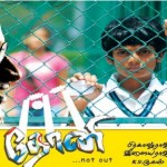 Dhoni (2012) HD 720p Tamil Full Movie Watch Online