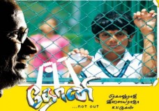 Dhoni (2012) DVDRip Tamil Full Movie Watch Online