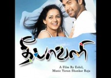 Deepavali (2007) Tamil Movie DVDRip Watch Online