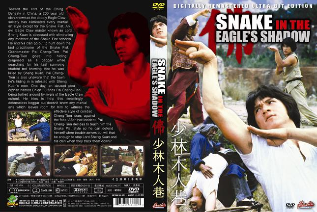 Snake in the Eagles Shadow (1978) Tamil Dubbed Movie HD 720p Watch Online