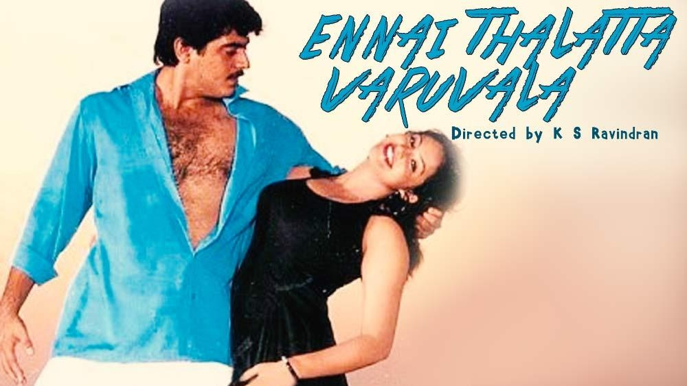 Ennai Thalatta Varuvala (2003) Tamil Movie DVDRip Watch Online