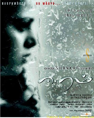 Eeram (2009) Tamil Movie DVDRip Watch Online