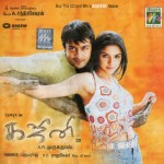 Ghajini (2005) HD DVDRip Tamil Movie Watch Online