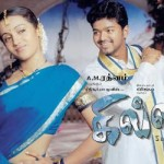 Ghilli (2004) HD DVDRip 720p Tamil Full Movie Watch Online