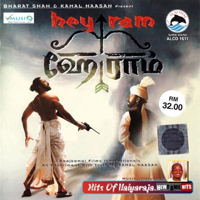 Hey Ram (2000) Tamil Full Movie DVDRip Watch Online
