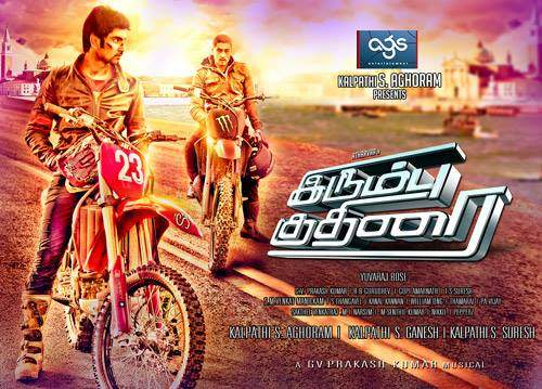 Irumbu Kuthirai (2014) HD 720p Tamil Movie Watch Online