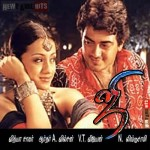 Ji (2005) DVDRip Tamil Full Movie Watch Online
