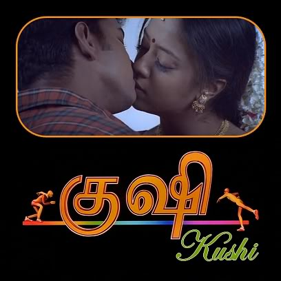 Kushi (2000) DVDRip Tamil Full Movie Watch Online