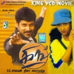 King (2002) Tamil Full Movie DVDRip Watch Online