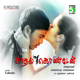 Kadhal Konden (2003) HD DVDRip 720p Tamil Movie Watch Online