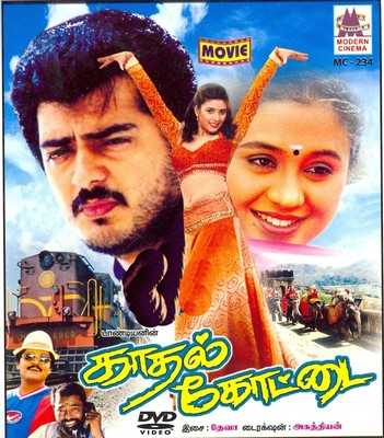 Kadhal Kottai (1996) DVDRip Tamil Movie Watch Online