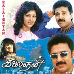 Kalaignan (1993) Tamil Full Movie Watch Online DVDRip