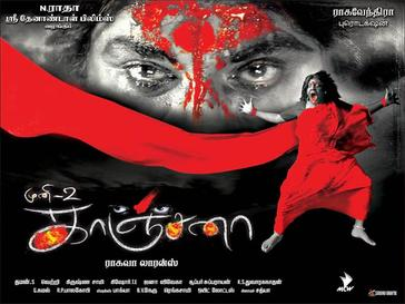 Kanchana: Muni 2 (2011) DVDRip Tamil Movie Watch Online