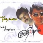 Kuruthipunal (1996) DVDRip Tamil Full Movie Watch Online
