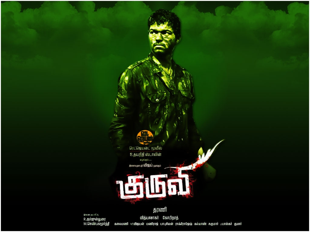 Kuruvi (2008) DVDRip Tamil Movie Watch Online