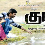 Kutty (2010) DVDRip Tamil Full Movie Watch Online