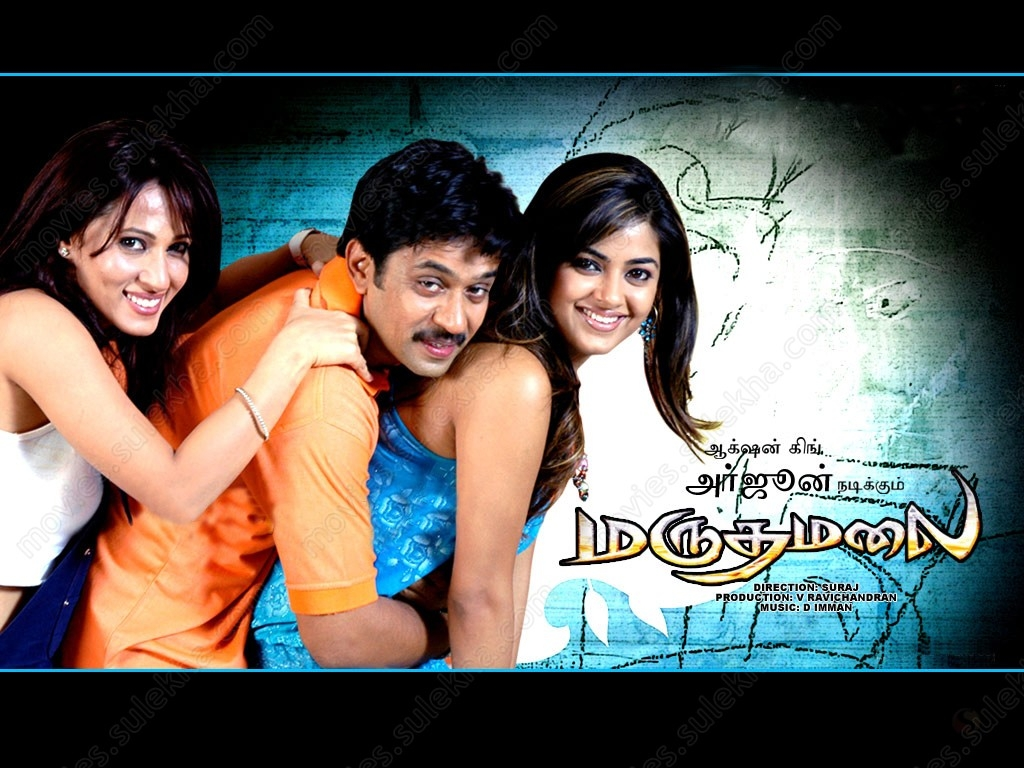 Marudhamalai (2007) DVDRip HD Tamil Movie Watch Online