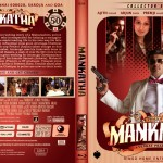 Mankatha (2011) HD 720p Tamil Movie Watch Online