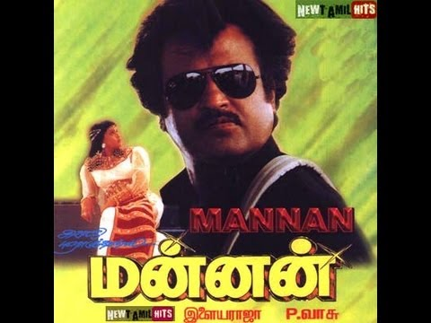 Mannan (1992) Tamil Full Movie DVDRip Watch Online