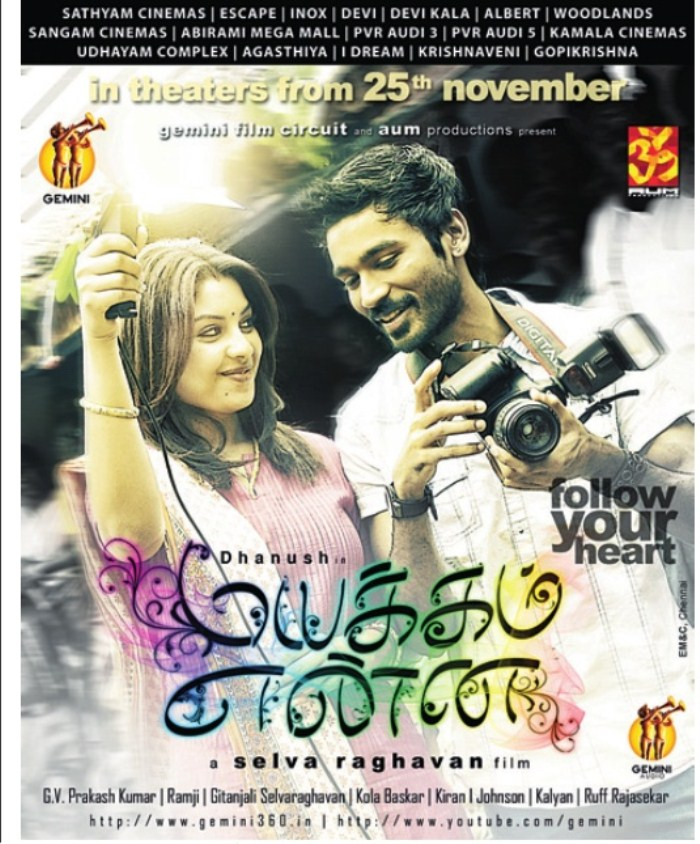 Mayakkam Enna (2011) HD DVD 720p Tamil Movie Watch Online