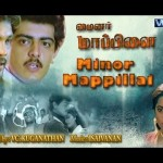Minor Mappillai (1996) Tamil Movie Watch Online DVDRip
