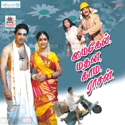 Michael Madana Kamarajan (1991) Tamil Movie Watch Online DVDRip