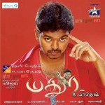 Madurey (2004) Tamil Full Movie Watch Online DVDRip