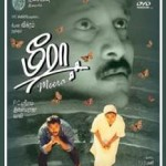Meera (1992) Tamil Full Movie Watch Online DVDRip