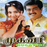 Mugavari (2000) Tamil Full Movie Watch Online DVDRip
