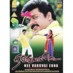 Nee Varuvai Ena (1999) Tamil Movie DVDRip Watch Online