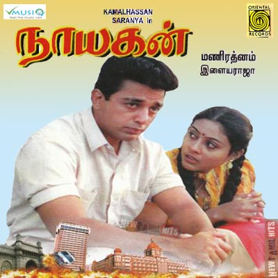 Nayakan (1987) Tamil Full Movie DVDRip Watch Online