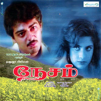 Nesam (1997) Tamil Full Movie Watch Online DVDRip