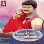 Ninaithen Vandhai (1998) DVDRip Tamil Full Movie Watch Online