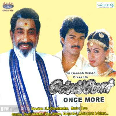 Once More (1997) DVDRip Tamil Movie Watch Online