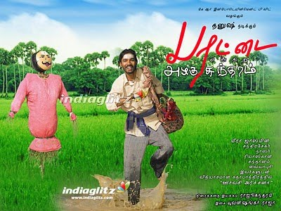 Parattai Engira Azhagu Sundaram (2007) Tamil Movie DVDRip Watch Online